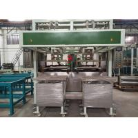 Wholesale Auto Paper Pulp Moulding Machine Two Stations 100~150 kg/h Capacity from china suppliers