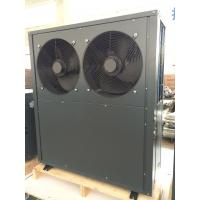 Wholesale Commercial High Temperature Air Source Heat Pump For 80 Degree Hot Water from china suppliers