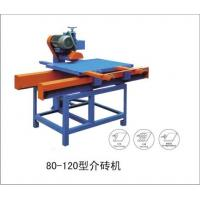 Buy cheap 80-120 brick cutting machine from wholesalers