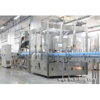 Wholesale High Viscosity Filling Machine from china suppliers