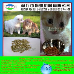 Wholesale Pet Food Product Line|Dog Food Product Line|Cat Food Product Line from china suppliers