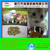 Quality Shandong 2015 NEW Dry kibble pet dog food pellet making extruder machine for sale