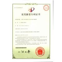Wuhan Hans Goldensky Laser System Co., Ltd. Certifications