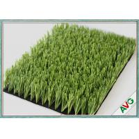 Wholesale Non - Toxic Soccer Artificial Grass Natural Appearance Football Synthetic Grass from china suppliers
