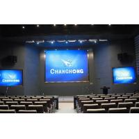Wholesale High Definition Led Billboard Display from china suppliers