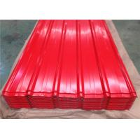 Wholesale ASTM Hot Dipped Galvanized Steel Coil/PPGI Thickness: 0.12-3.0mm Structural Grade from china suppliers