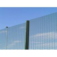 Wholesale High security 358 Anti Climb Fence/Anti-climbing fencing from china suppliers