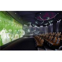 Wholesale Surround sound 3D Movie Theater from china suppliers