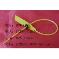 Wholesale White Blue Plastic Truck Security Seals / Container Seals from china suppliers