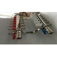 Wholesale 12 Port Stainless Steel Radiant Floor Heating Manifold  , Pex Floor Heating Manifold from china suppliers