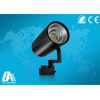 Wholesale COB 30W 220V LED Track Lighting 24 Degree Adjustable 2 3 4 Wire from china suppliers
