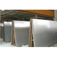 Wholesale Mirror finish TISCO Baosteel 301 304 304L 316 Stainless Steel Sheet OEM ODM from china suppliers