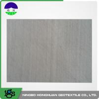 Quality White / Grey 100% Polyester Continuous Filament Nonwoven Geotextile Filter Fabric for sale