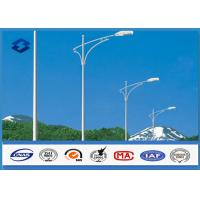 Wholesale 10M Conical Shape Street Lighting Pole IP 65 Lighting Fixture 20 W - 400 W Lamp Power from china suppliers