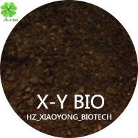 Wholesale Tea Seed Meal without Straw from china suppliers