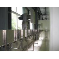 Wholesale CSD Drinks Beverage Juice Lines Parts Bottle Chain Conveyor Easy Use from china suppliers