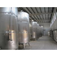 Wholesale Sanitary Stainless Steel Cooling Jacket Beer Fermentation Tank (ACE-FJG-3B) from china suppliers