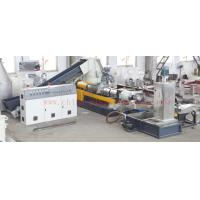 Buy cheap LDPE film granulation machine HDPE film pelletizing machinery film recycling machinery from wholesalers