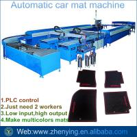 Wholesale rubber foot mat  making machine from china suppliers