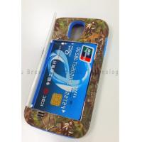 Buy cheap water printing phone case,card holders for samsung s5,PC+Silicone material,custome designs from wholesalers