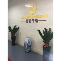 Foshan Huisi Transmission Machinery co.,ltd