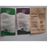 Wholesale Stand Up Multi-Layer NY RCPP High Temperature Retort Bags With Tear Notch from china suppliers