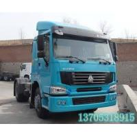 Wholesale HOWO 4X2 Tractor Truck from china suppliers