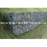 Wholesale Gabion Walls from china suppliers