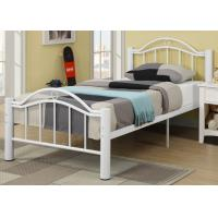Wholesale Adult Full Simple Metal Bed With Headboard Twin Size Custom Color from china suppliers