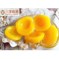 Quality Preservative - Free Organic Tropical Canned Liced Peaches Fruit With Sugar for sale
