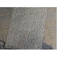 Wholesale CE Certification Aluminum Diamond Plate Sheet With Bright Surface from china suppliers