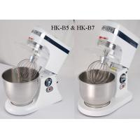 Wholesale 5L / 7L / 8L Kitchen Electric Food Mixer For Egg , Electric Mixing Bowl from china suppliers