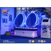 Wholesale Multi Seats 360 Interactive 9D Egg Vr Simulator Game Machine With Big Screen from china suppliers