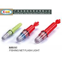 Wholesale 1.5V 3V LED flash Fishing Net Lead Weights underwater fishing lights from china suppliers