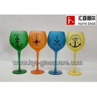 Buy cheap Sprayed frosted paint wine glass with sailing decal, 4 designs, customized from wholesalers