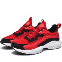 Wholesale Hard Wearing Lightweight Fitness Shoes Anti Slippery Shock Absorption from china suppliers