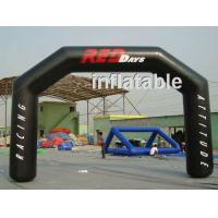Wholesale Large Inflatable Advertising Arch PVC For Wedding Celebration from china suppliers
