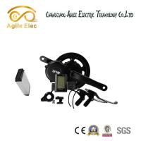 Wholesale 10 Hours Charging Time Electric Bicycle Motor Kit 160 - 115 RPM from china suppliers