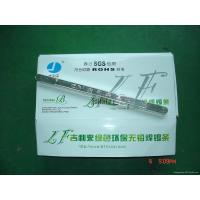 Buy cheap Tin solder bar from wholesalers