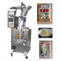 Wholesale Automatic pouch powder packing machine wholesale from china suppliers