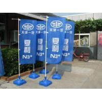 Wholesale Business Outside Advertising Banners Signs , Vertical Advertising Flags On Pole from china suppliers