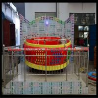Wholesale hot sale childrens mini flying disco tagada rides 8 seats from china suppliers