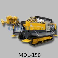 Wholesale crawler anchor drilling rig,MDL-150 track mounted drilling rig from china suppliers