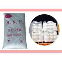 Wholesale 92% Solid Content sodium naphthalene formaldehyde Powder 5% Na2SO4 from china suppliers