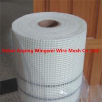 Wholesale 120g alkali resistant fiberglass mesh for building material from china suppliers