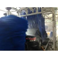 Wholesale Water Spray System Car Wash Machine Can Realize The Security And Protection from china suppliers