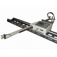 Buy cheap SH2000 High Precision Portable Assembly CNC Cutting Machine System from wholesalers