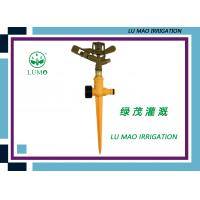 Wholesale Automatic Agricultural Water Sprinkler High Pressure Controllable Rocker from china suppliers