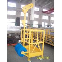 Wholesale Single Person Suspended Working Platform For Outside Wall Cleaning ZLP100 100KGS from china suppliers