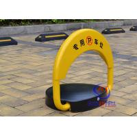 Buy cheap Automatic Parking Space Locking Device 30M Remote Control Re-chargerbale from wholesalers